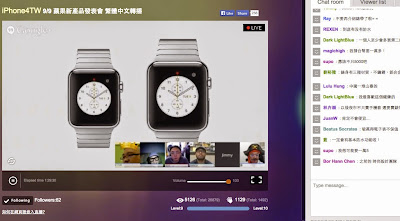 吉米丘直播蘋果發表,超過五千人同時上線。