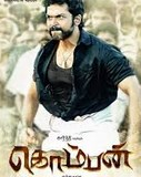 Komban 2015 Official Trailer