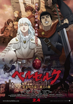 berserk egg of the supreme ruler 2012 cover poster