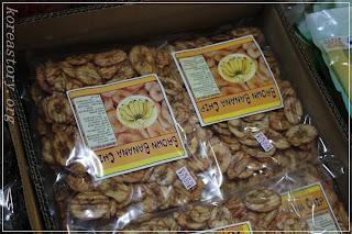 กล้วยฉาบ _Sweet Fried Banana Chips_甘いバナナチップス