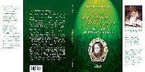 En venta en librerías: La Dama de los yuyos