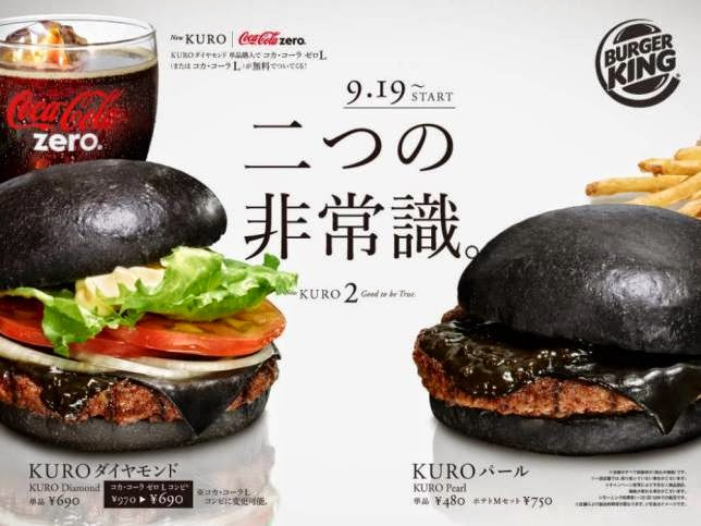 Burger King in Japan Launches Black Cheeseburger