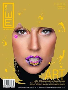LADY GAGA E MAGAZINE COVER
