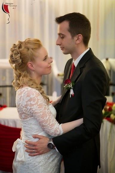 традиция на първи сватбен танц