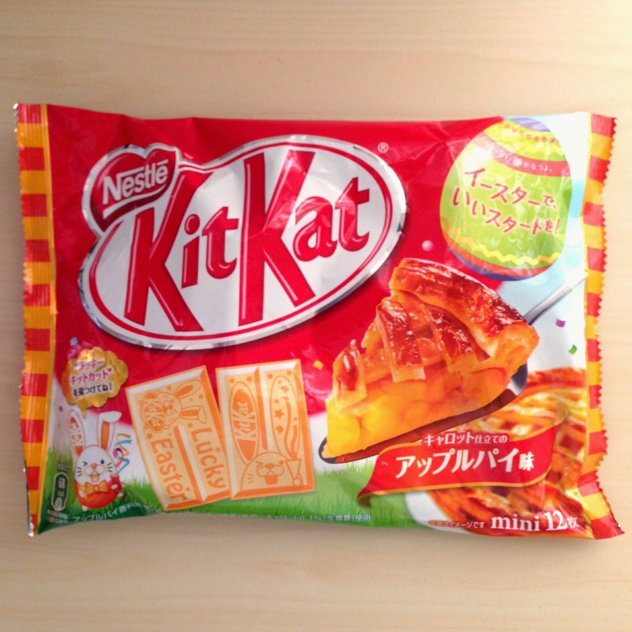 キャロット・アップルパイ・キットカット, Carrot Apple Pie KitKat