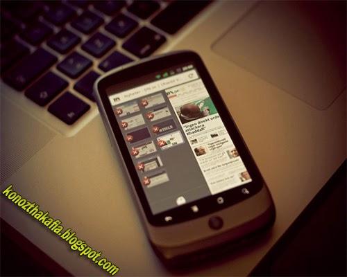 وزارة تكنولوجيا المعلومات الكورية تمنع تطبيقات الهواتف التي لا يمكن إزالتها
