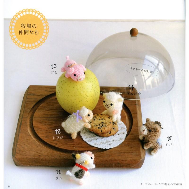 Amigurumi Stuffed Animals Patterns : Crochet Farm Animals Pets 5 Amigurumi Plush Pattern PDF ...