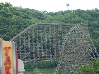 T express is a steep roller coaster at the Everland park