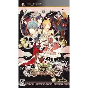 PSP 24-Ji no Kane to Cinderella: Halloween Wedding