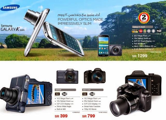 اسعار وعروض الكاميرات