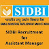 SIDBI Bank Recruitment 2015 for Assistant Manager www.sidbi.com - Graduates Apply Online