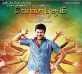 Watch Velayudham Movie Online