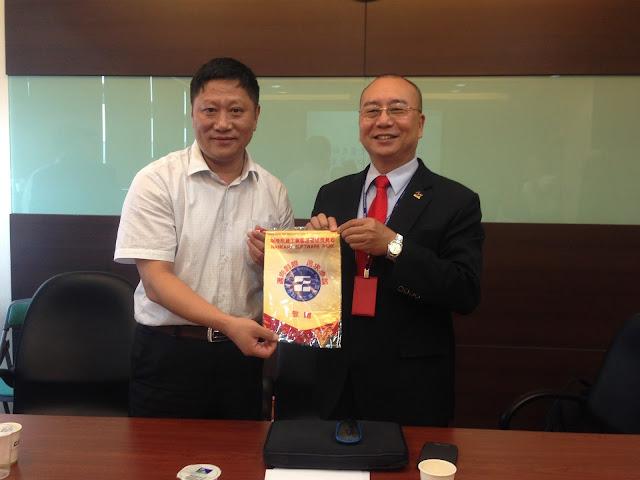 山東省技術市場協會