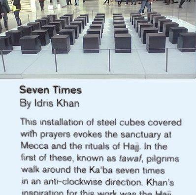 Hajj cubes