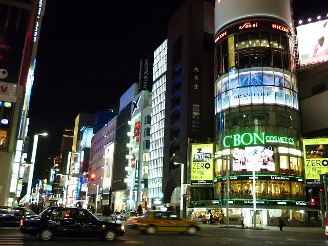 quartiere di ginza a tokyo