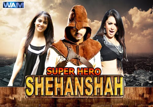 Super Hero Shahenshah 2012 Hindi Dubbed
