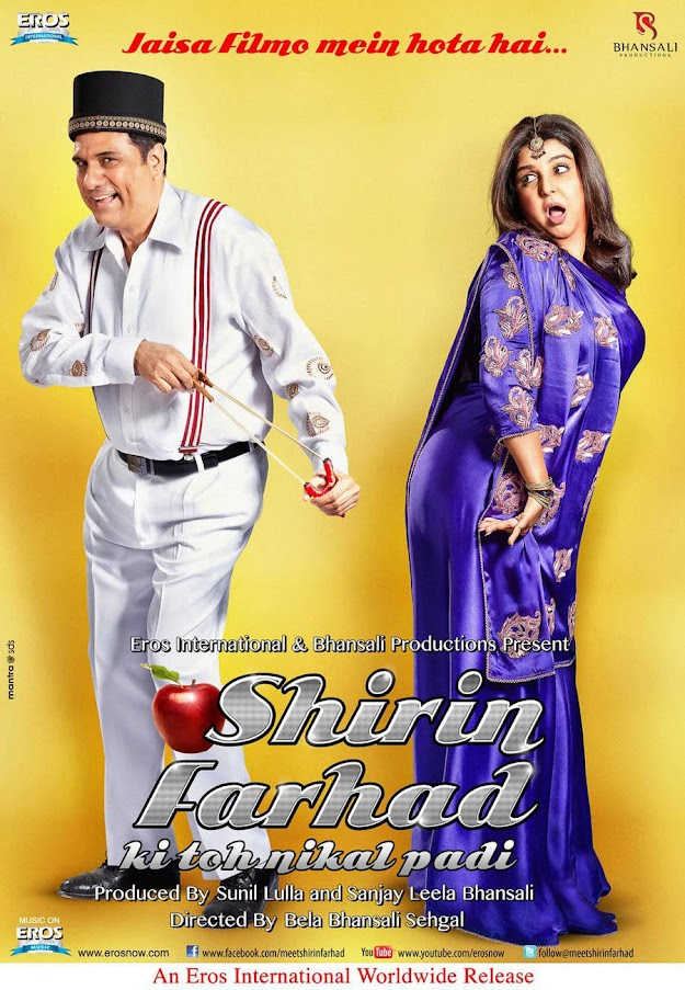 Shirin Farhad Ki Toh Nikal Padi - First Look