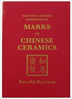 Handbook of Marks on Chinese Ceramics