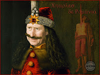 Charles de România funny photo