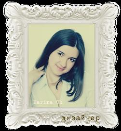 Marina Ch