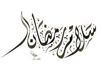 Koleksi Pantun Menyambut Puasa di Bulan Ramadhan