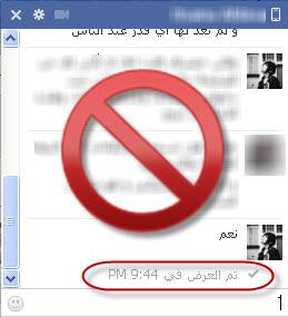حكم الدردشة بين الولد والبنت 11-23-2012+7-18-13+PM