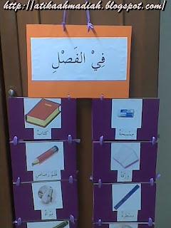 Bahan Bantu Mengajar, BBM, Contoh Bahan Bantu Mengajar, Bahan Bantu Menajar Bahasa Arab, Bahan Bantu Mengajar Sekolah