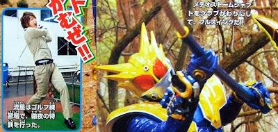 Kamen Rider Meteor, Taurus Zodiart in a Golf Match