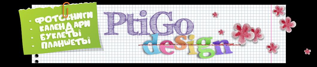 PtiGo-design