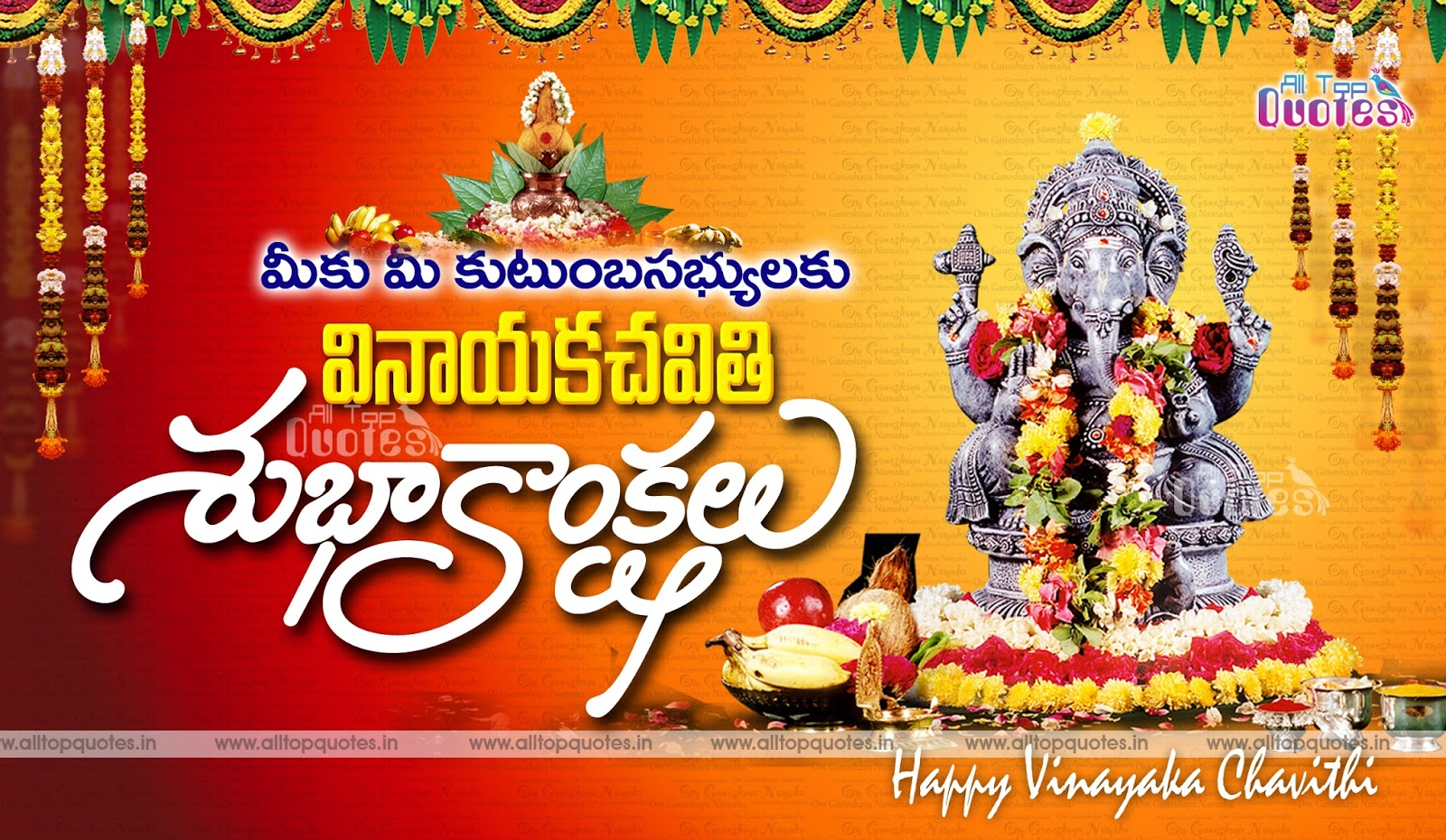 Varalakshmi vratam wishes in telugu hd wallpapers inspiration quotes varalakshmi vratam wishes in telugu hd wallpapers inspiration quotes vasantha panchami greetings pictures telugu quotes images free good morning m4hsunfo