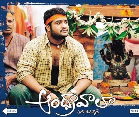 Andhrawala Telugu movie songs download