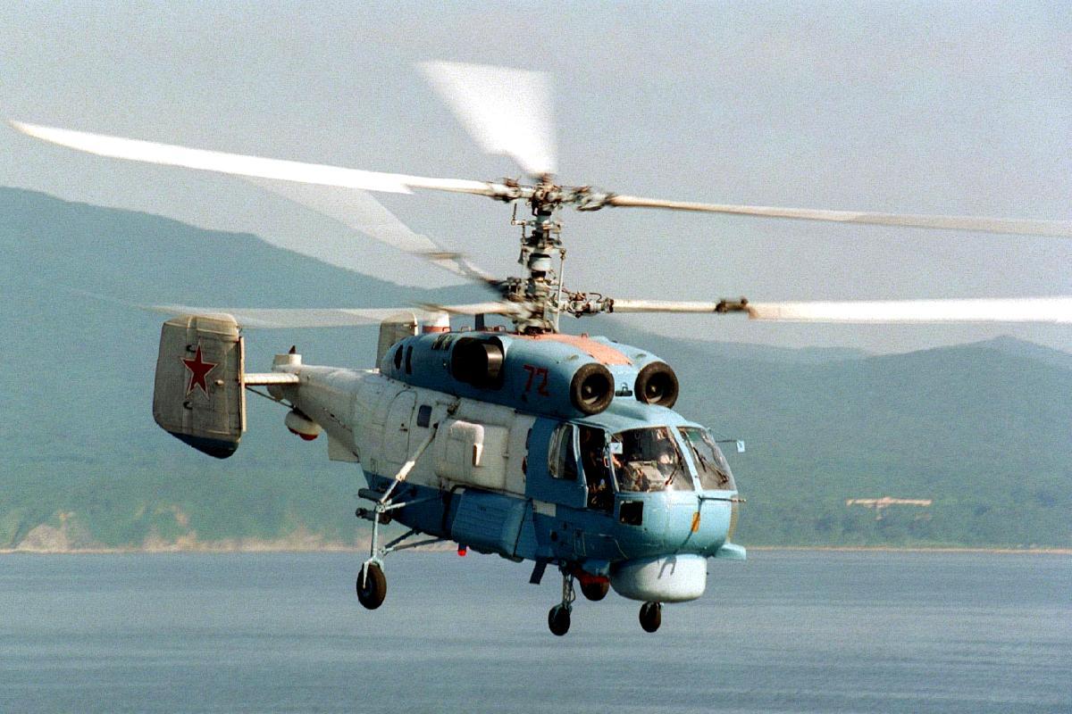 Kamov Ka-27 Helix Helicopter Wallpaper 2