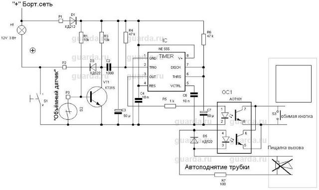 провода со схемы (вибратор