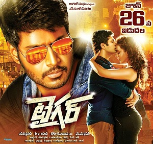 Watch Tiger (2015) DVDScr Telugu Full Movie Watch Online Free Download
