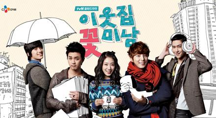 Fans Drama - Portal Fbndnew0
