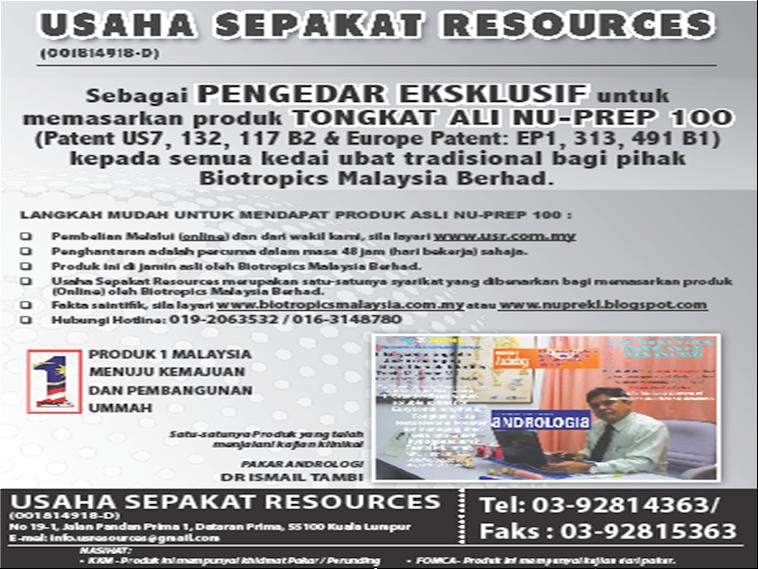 Pengedar Eksklusif Jenama Malaysia Tongkat Ali Nu-Prep 100 Menuju Kemajuan dan Pembangunan Ummah