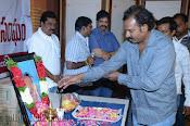 Beeram Mastan Rao Condolences Meet-thumbnail-14