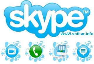 تحميل برنامج سكايب 2013 | Download Skype 6.5.0.158 full