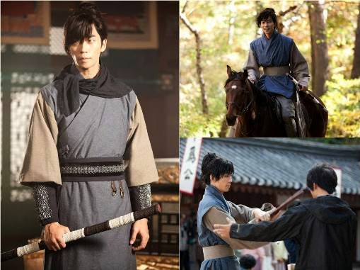 The King's Face Subtitle Indonesia