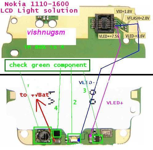 Nokia 1600 Драйвер