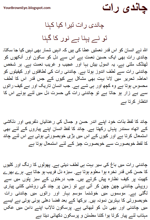 essay on health and fitness in urdu  reportdwebfccom essay on health and fitness in urdu
