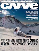 carve2013-2014