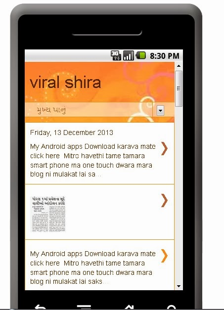 Download My Android Apps viral shira