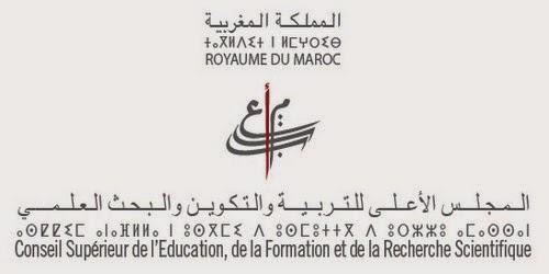 المجلس الأعلى للتربية والتكوين والبحث العلمي يعقد دورته الرابعة
