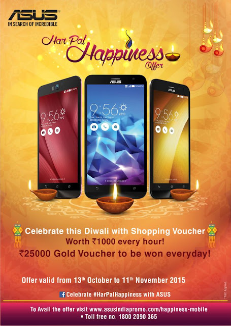 Asus #HarPalHappiness Diwali Special Offer image