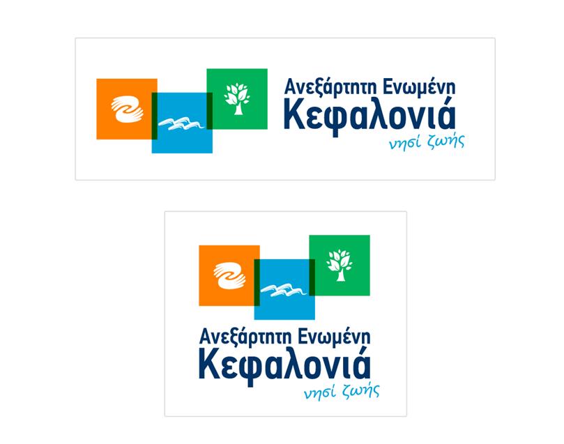 """Το λογότυπο του συνδυασμού """"Ανεξάρτητη Ενωμένη Κεφαλονιά"""" του Θεόφιλου Μιχαλάτου"""