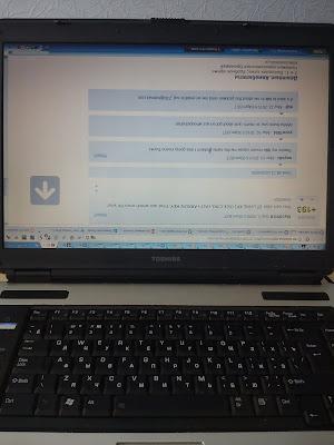 ... Как перевернуть изображение на экране: nikitinale.blogspot.com/2011/08/blog-post.html