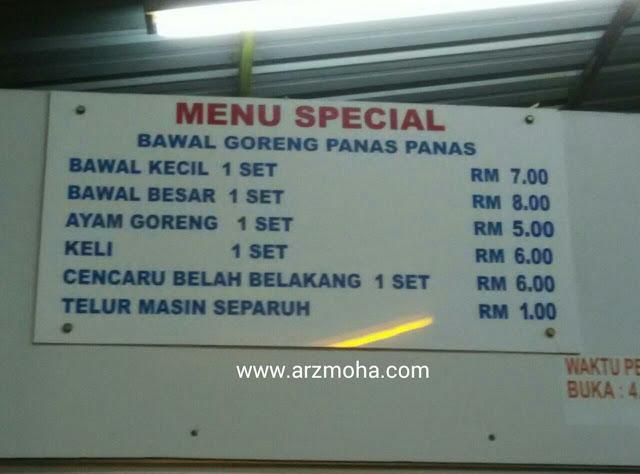 menu special bawal goreng panas-panas, menu sahur mudah dan cepat, ayam goreng, bawal goreng,