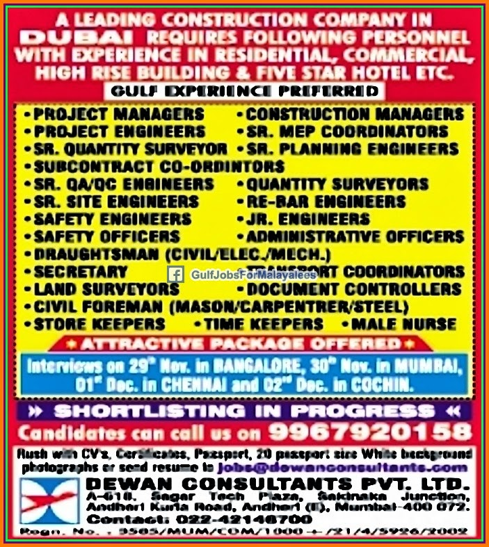 construction company dubai job vacancies