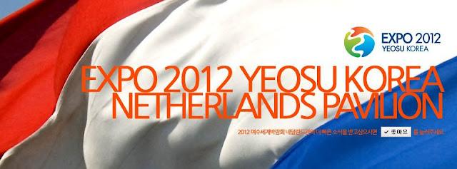 Netherlands pavilion - Expo 2012 Yeosu Korea